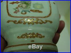 Rare Super Fine 18th Century Qianlong Mark & Period Perfect Antique Chinese Vase