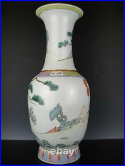 Rare beautiful Chinese Porcelain Vase-Figures-19th Century-Qianlong Mark