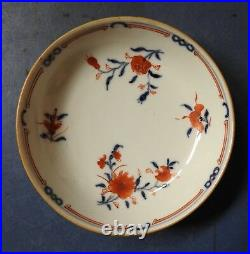 Set Of Four Chinese Imari Porcelain Saucers Qianlong Period 18th Century