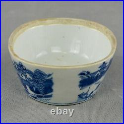 Small Chinese Porcelain Tureen, Qianlong, 18th Cent, without lid, blue and white