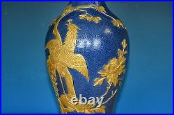 Spectacular Antique Chinese Gilded Carved Porcelain Vase Marked Qianlong S6875