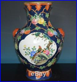 Stunning Antique Chinese Famille Rose Porcelain Vase Marked Qianlong Rare K9887