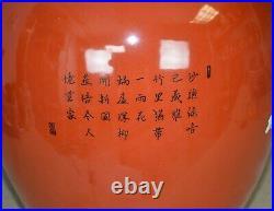Stunning Antique Chinese Famille Rose Porcelain Vase Marked Qianlong Rare Y7666