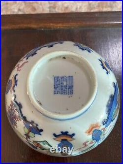 Superb Antique Chinese Qianlong Doucai Bogu Bowl