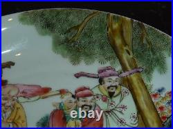 Superb Antique Chinese Qianlong Mark Famille Rose Bowl