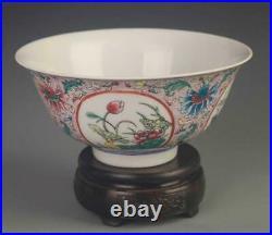 Superb Chinese Flower & Bird Pattern Enameled Porcelain Bowl, Qianlong Pd