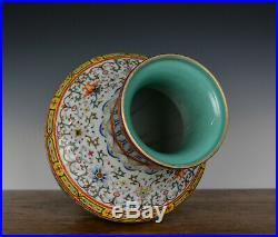 Superb Chinese Qing Qianlong MK Enamel Floral Fish Basket Form Porcelain Vase