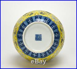 Superb Chinese Qing Qianlong MK Famille Rose Floral Yellow Ground Porcelain Vase