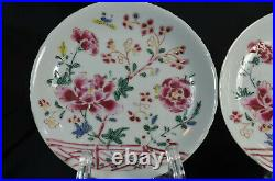 Two 18th Century Chinese export Famille Rose plates Kangxi Yongzheng Qianlong