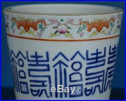 Unique Chinese Famille Rose Porcelain Vase Marked Qianlong Rare O8767