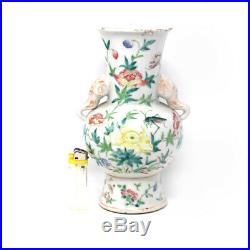 Unusual Chinese Polychrome Floral Elephant Vase Qianlong 6 Character Mark