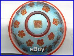 VINTAGE CHINESE PEKING GLASS MINI BOWL With OVERLAY FLORAL DESIGN QIANLONG PERIOD