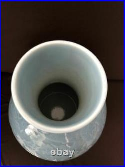 Very Large Antique Chinese Blue Glaze Porcelain Vase QianLong Perid Marks
