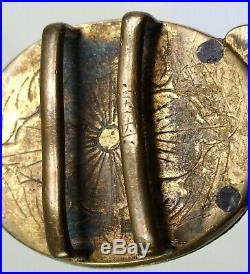 Very fine antique Chinese Qianlong (1735-1790) gilt bronze belt buckle signed