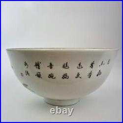 Vintage 20th Century Chinese Rose Bowl Decorated With Pheasants Qianlong Mark