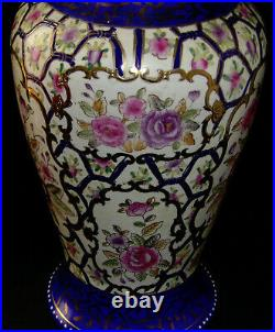 Vintage Chinese Famille Rose Vase Qianlong Period Moriage Cloisonne Enamel Vase