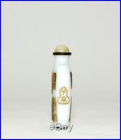 Vintage Chinese Qing Qianlong Seals Overlaid Peking Glass Snuff Bottle