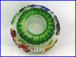 Vintage Multicolored Chinese Peking Glass Jar, Qianlong Period Mark Underneath