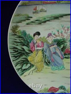 Wonderful CHINESE REPUBLIC Hand Painted Wall Plate 11 7/8 QIANLONG Mark